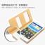 เคส OPPO Neo5s - Guoer Diary Case [Pre-Order] thumbnail 9