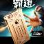 เคสมือถือ iPhone7- เคสโลหะประกอบ KANENG [Pre-Order] thumbnail 1