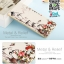 เคสขอบโลหะ Oppo R7s - Cartoon Metal Case [Pre-Order] thumbnail 13