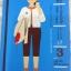 ซายากะ สาวน้อยนักสืบ ตอน3 แจ๊กเก็ตสีน้ำตาลอ่อน thumbnail 1