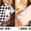 เคส Oppo F1 Plus - เคสแข็งประดับคริสตัล #2 [Pre-Order] thumbnail 6
