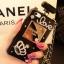 เคส Oppo R5 -Perfume hard Case [Pre-Order] thumbnail 16