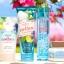 Bath & Body Works Ultra Shea Body Cream กลิ่น Sheer Cotton & Lemonade thumbnail 2