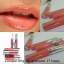 Clinique Long Lasting Glosswear Gloss Longtemps 2.3ml เบอร์ 27 Happy thumbnail 1