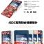 OPPO N3 -เคสฝาพับลายการ์ตูน#2 [Pre-Order] thumbnail 2