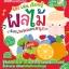 ร้อง เล่น เรียนรู้ ด้วยเพลงแสนสนุก+DVD thumbnail 23